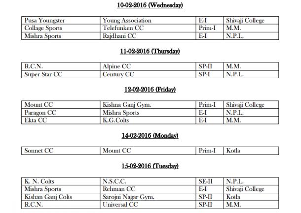 DDCA League February Fixtures 3