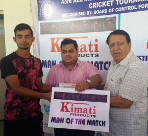Hari Singh Academy beats Knight XI by 2 wickets in Goswami Ganesh Dutt Memorial