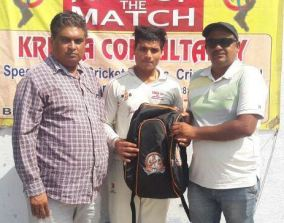 Nikhil Gautam Received man of the match from Pawan Sharma and NK Sharma in TYCA Tricket